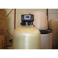 空调用软水设备 晋城水处理厂家