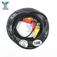 5-30米BNC+DC延长线/视频电源综合延长线 电源视频二合一综合线