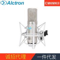 Alctron/爱克创 CM6 mkii大振膜电容录音麦克风YY语音主播话筒