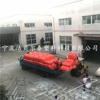 水电站进水口拦污排塑料拦污浮筒设计