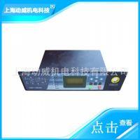 SA复盛空气压缩机宏赛一体主CPU控制器电脑板