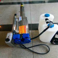脉冲式电动弥雾机 背负式小型打药喷雾器 多用途打药消毒喷雾机