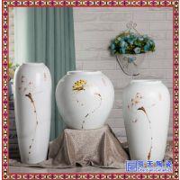 大号欧式陶瓷花瓶三件套 客厅插花家居酒柜博古架玄关摆件
