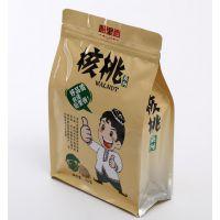 供应干果包装袋生产厂家定做可来样加工