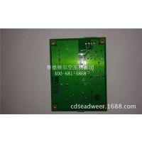 39873450英格索兰控制器电源板