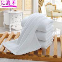 酒店纯棉毛巾足疗spa毛巾批发毛圈平整白度好