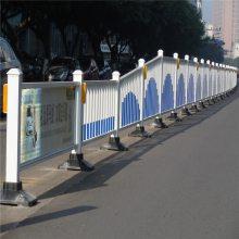 道路隔离带 pvc道路隔离栏 开发区围网