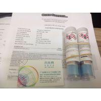 广州亮化化工供应6α-氟-异氟泼尼龙标准品,cas:806-29-1,10mg,有证书
