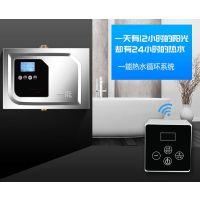 重庆智能回水器价格咨询
