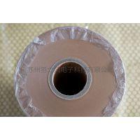 电容器纸电容纸绝缘纸光学包装30微米*500毫米 公斤价格