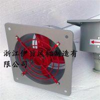 BFAG-400防爆排风扇 现货供应 防爆排风扇价格 防爆排风扇厂家