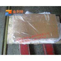 供应高耐磨性铍铜板nkg进口铍铜棒规格全