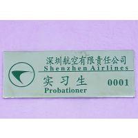 江苏省标牌、工厂身份牌定做、厂家直销定做各类工号牌名牌