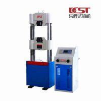 WES数显式液压万能金属拉力试验机