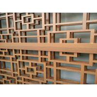 旅游景点凉亭造型木纹铝窗花