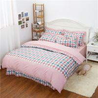 麦诗顿韩版100%纯棉四件套全棉加厚床单式2米*2.3米6寸床双人床单床被罩枕套床上用品包邮环保印染