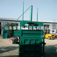 30T打包机 回收公司废料打包机 液压压缩压块机 振德畅销