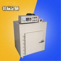 东莞供应 400度多功能高温工业烤箱 五金电子热风循环烘箱 防爆高温干燥机 佳兴成厂家非标定制