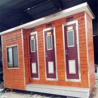 免水型生态环保厕所金属雕花板甘肃生态环保厕所移动卫生间旅游卫生间公园景区厕所