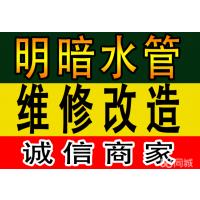 武汉酒店企业水电、电器维修安装82868885