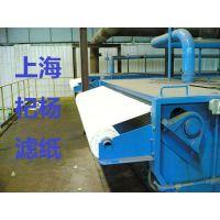 工业过滤纸-磨床过滤纸-上海杞杨工业滤纸厂家-欢迎选用