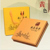 深圳手表盒 礼物盒 食品包装盒 手表精装盒设计印刷一站式定制