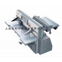 上海切纸机 上海切纸机价格