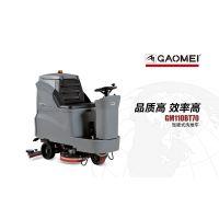广州海心沙中型驾驶洗地机