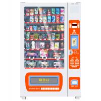 【厂家直销 品质保障】盛马厂家直销饮料自动售货机 成人用品售货机 定制机 礼品机
