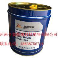 双虎油漆H06-4环氧富锌底漆(双组份) 25KG 坚硬耐磨附着力强 钢结构集装箱