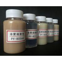 广州漆雾凝聚剂厂家,广州漆雾凝聚剂厂家产品介绍