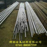上海宝钢高寿命弹簧钢板 100CrMn6弹簧钢带用途