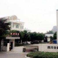 四川台盛环保设备有限公司
