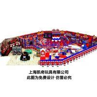 淘气堡生产厂家,免费设计专业打造上海凯奇玩具有限公司