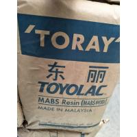 耐水解性 低温特性好 良好耐磨损性ABS 日本东丽 700