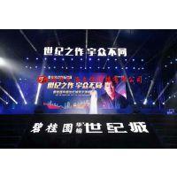 福州锣鼓队庆典策划公司舞狮舞龙开业庆典布置哪里便宜