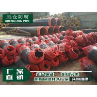 河北聚氨酯保温钢管厂家为产品质量严格把关