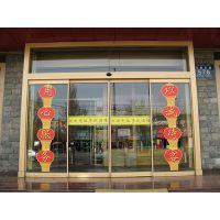 惠东巽寮维修自动玻璃门,感应门价格厂家18027235186