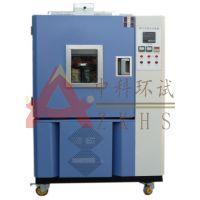 QLH-100橡胶热老化试验箱,热空气老化箱