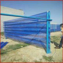 建筑防风网 防风网设计 深圳冲孔板