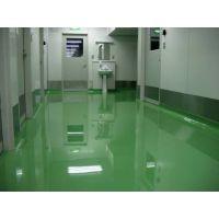 专业提供环氧地坪漆施工 水性聚氨酯砂浆地坪施工 价格优惠