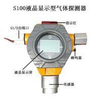 醋酸甲酯可燃气体报警器采购批发价格多少钱