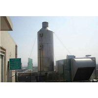 北京油烟异味处理器 油烟异味处理器供应商