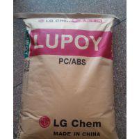 无卤阻燃高透明办公用品 PC/ABS LG化学/GN1000FA