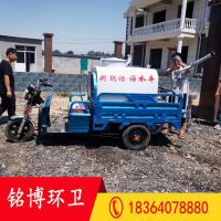 小型电动洒水车 多功能清洗车 道路喷洒车