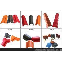 北京密云区树脂瓦生产厂家直销 3毫米树脂瓦 仿古瓦 屋面瓦