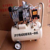 底座固定式商用高压水流清洗机视频 脉冲式自来水地暖清洗机图片