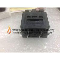 Plastronics IC插座 48QN70AW1100100 QFN48PIN 0.7mm间距