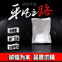 丙烯酸十八酯(可零售)4813-57-4