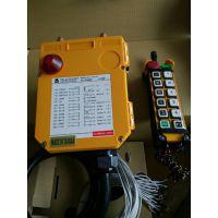 工业遥控器F24-12S